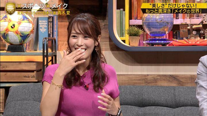 2019年08月10日鷲見玲奈の画像33枚目