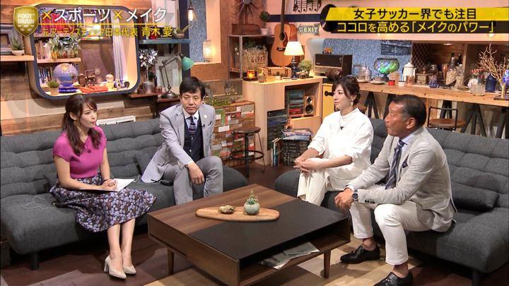 2019年08月10日鷲見玲奈の画像34枚目