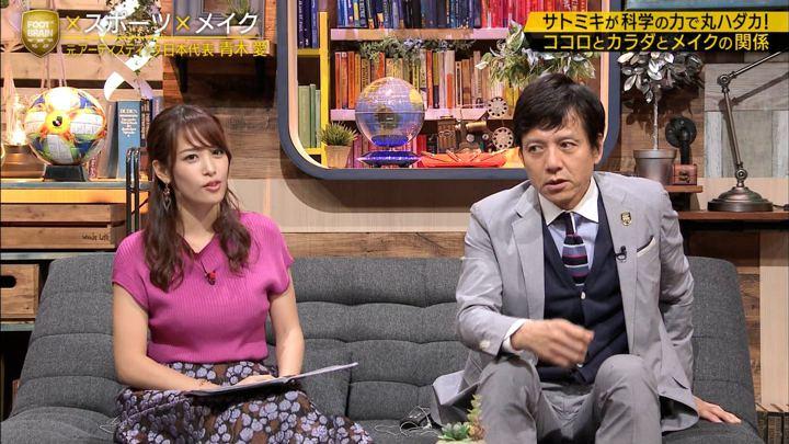 2019年08月10日鷲見玲奈の画像39枚目