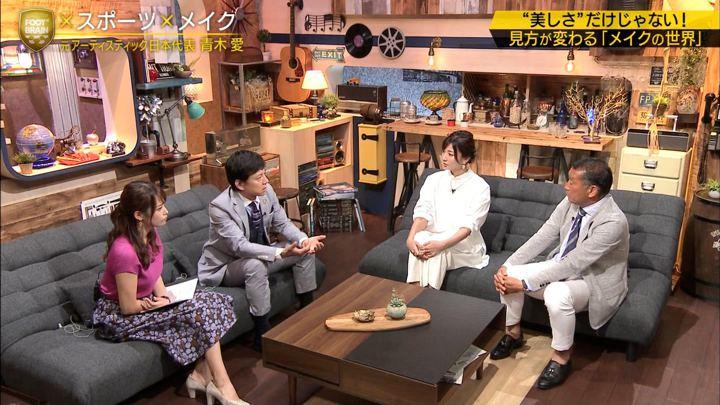 2019年08月10日鷲見玲奈の画像45枚目