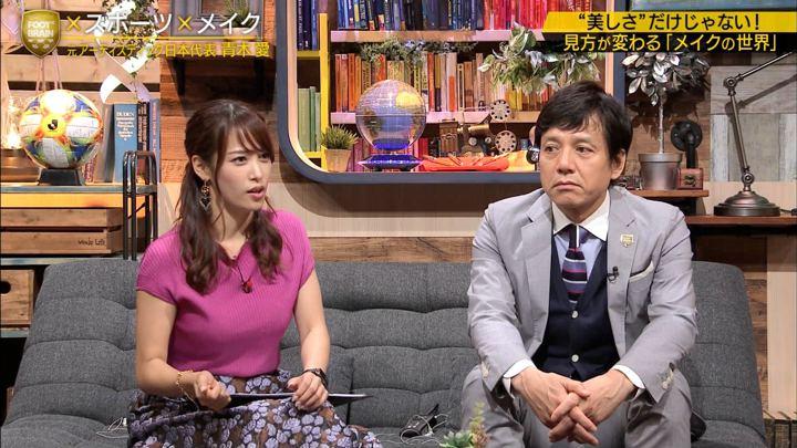 2019年08月10日鷲見玲奈の画像48枚目
