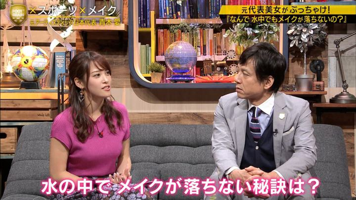 2019年08月10日鷲見玲奈の画像50枚目