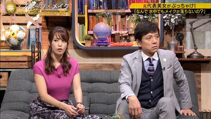 2019年08月10日鷲見玲奈の画像51枚目