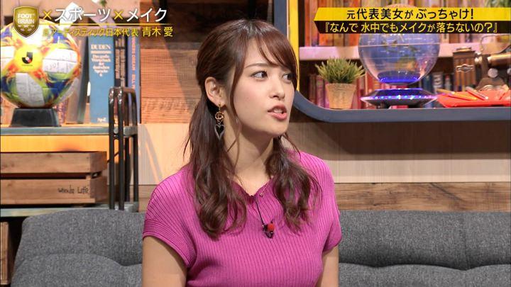 2019年08月10日鷲見玲奈の画像52枚目
