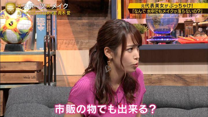2019年08月10日鷲見玲奈の画像53枚目