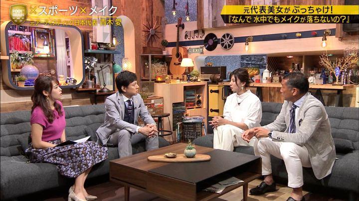 2019年08月10日鷲見玲奈の画像54枚目