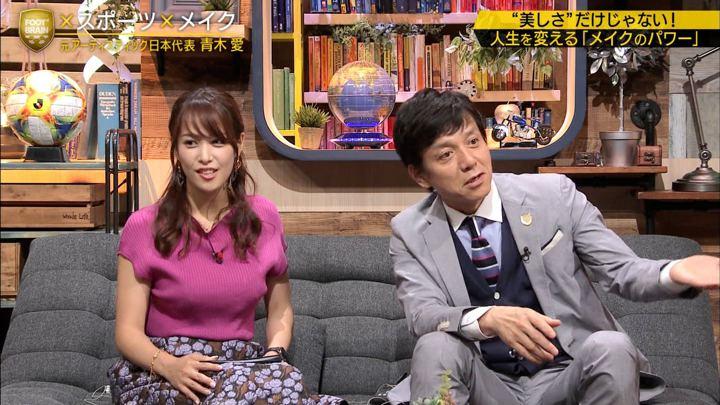 2019年08月10日鷲見玲奈の画像55枚目