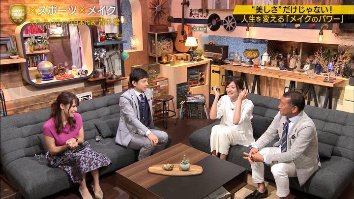 2019年08月10日鷲見玲奈の画像56枚目