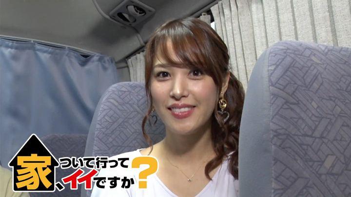 2019年08月12日鷲見玲奈の画像01枚目