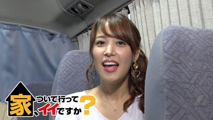 2019年08月12日鷲見玲奈の画像02枚目