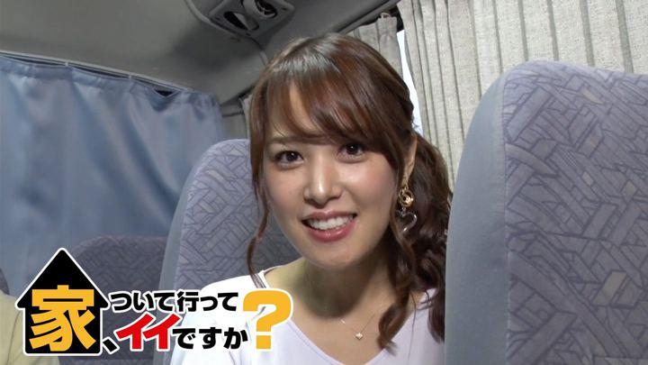 2019年08月12日鷲見玲奈の画像03枚目