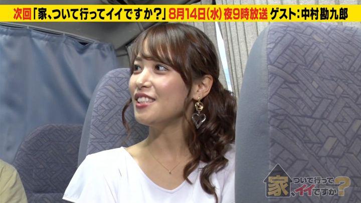 2019年08月12日鷲見玲奈の画像05枚目