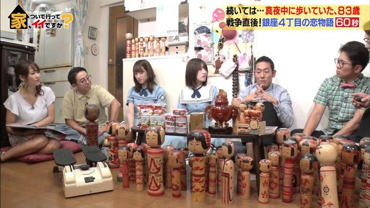 2019年08月14日鷲見玲奈の画像09枚目
