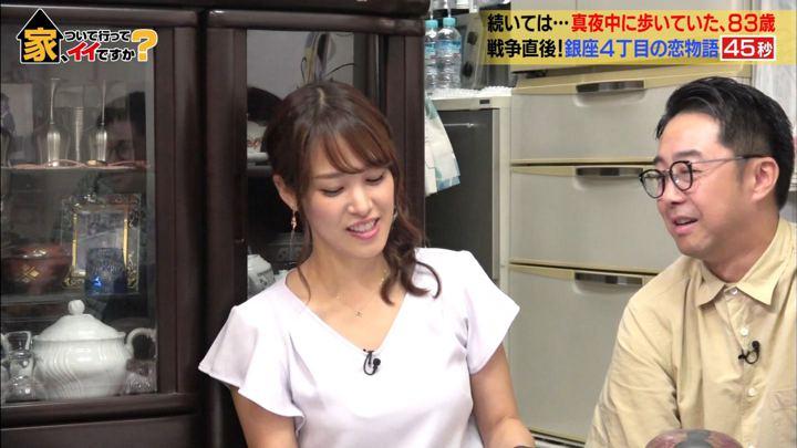 2019年08月14日鷲見玲奈の画像10枚目