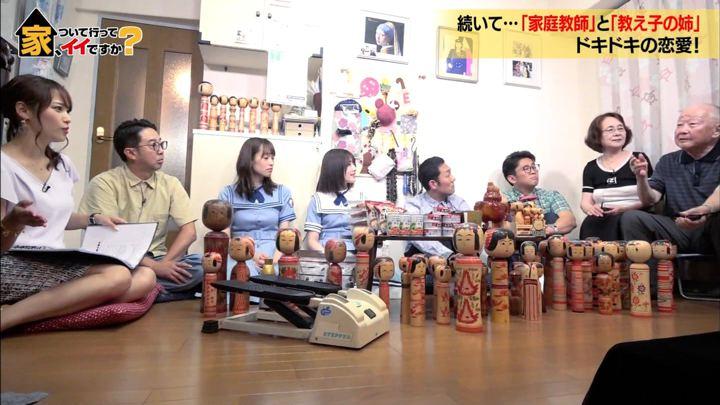 2019年08月14日鷲見玲奈の画像12枚目