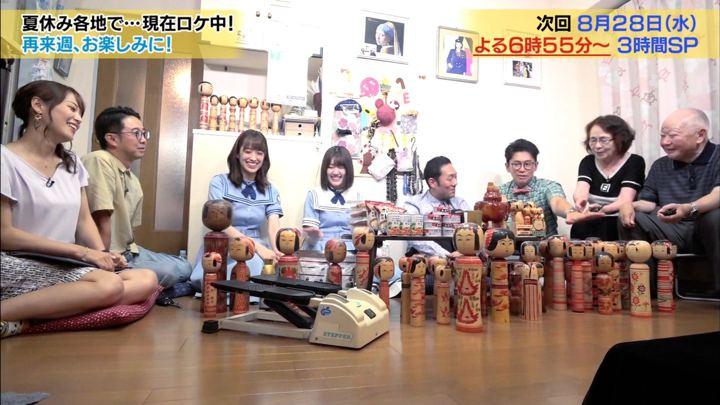 2019年08月14日鷲見玲奈の画像13枚目
