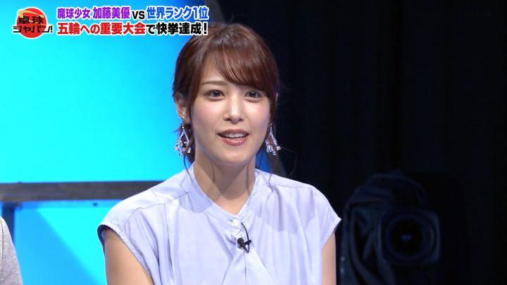 2019年08月17日鷲見玲奈の画像01枚目