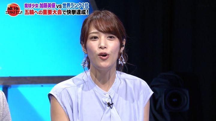 2019年08月17日鷲見玲奈の画像02枚目