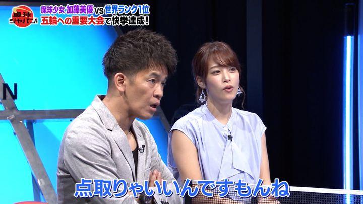2019年08月17日鷲見玲奈の画像05枚目