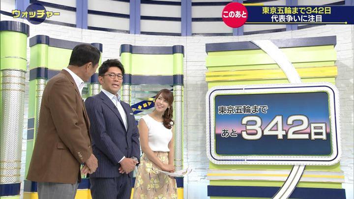 2019年08月17日鷲見玲奈の画像11枚目