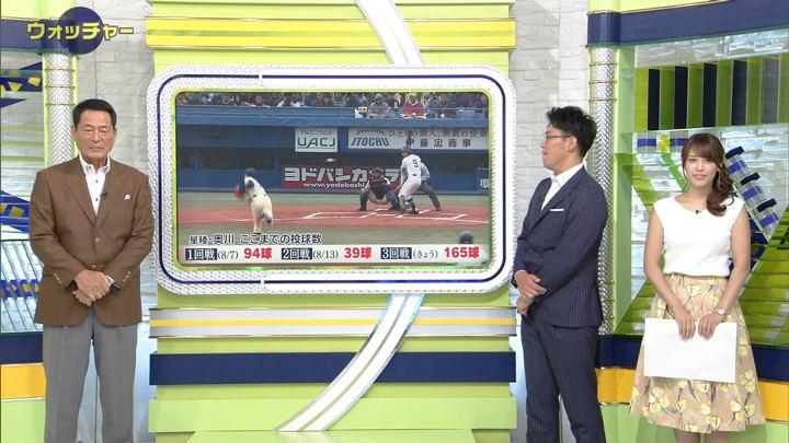 2019年08月17日鷲見玲奈の画像25枚目