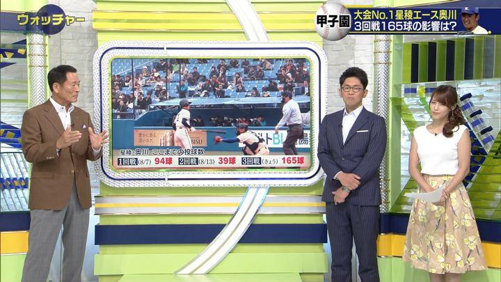 2019年08月17日鷲見玲奈の画像26枚目