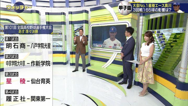 2019年08月17日鷲見玲奈の画像27枚目