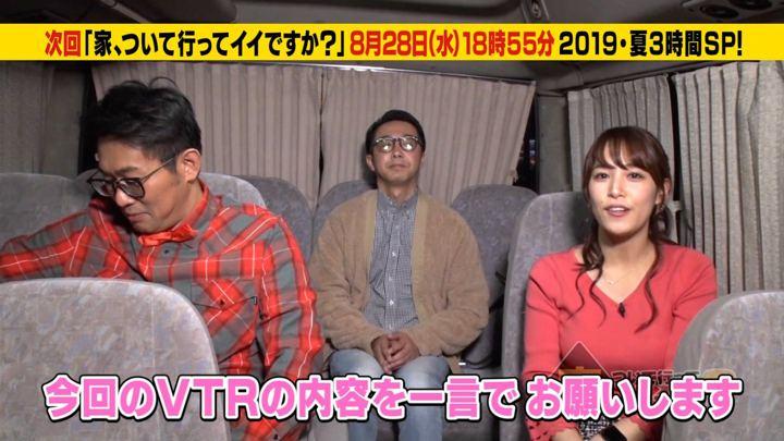 2019年08月19日鷲見玲奈の画像07枚目