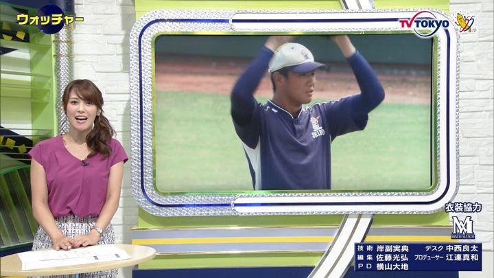 2019年08月21日鷲見玲奈の画像05枚目