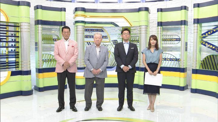 2019年08月24日鷲見玲奈の画像01枚目
