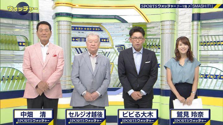 2019年08月24日鷲見玲奈の画像03枚目