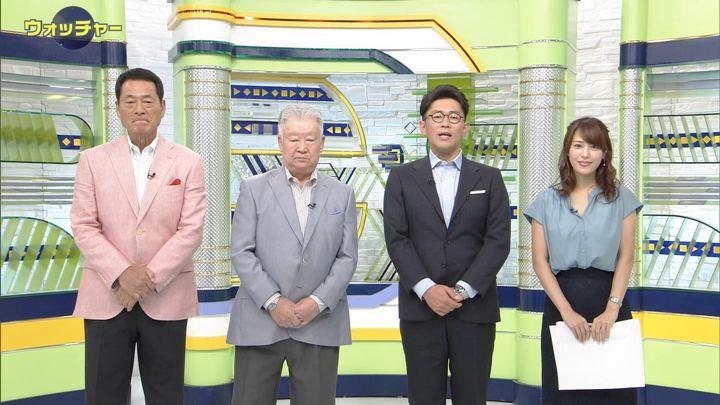 2019年08月24日鷲見玲奈の画像04枚目