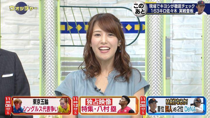 2019年08月24日鷲見玲奈の画像05枚目
