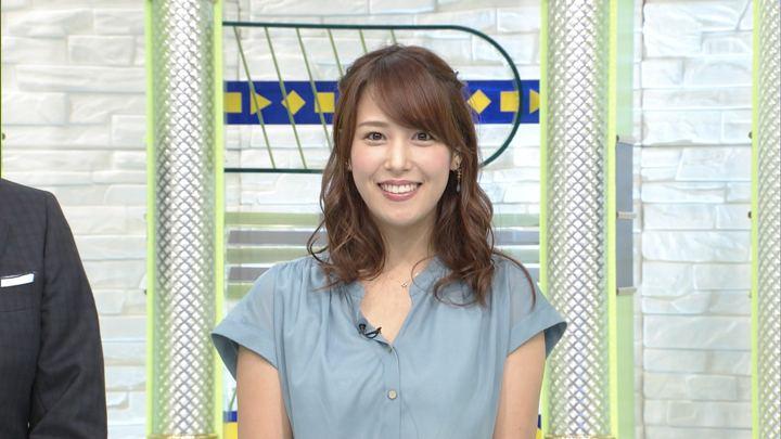 2019年08月24日鷲見玲奈の画像06枚目