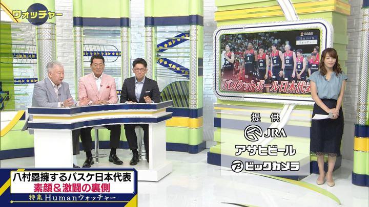 2019年08月24日鷲見玲奈の画像07枚目