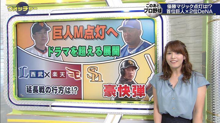 2019年08月24日鷲見玲奈の画像10枚目