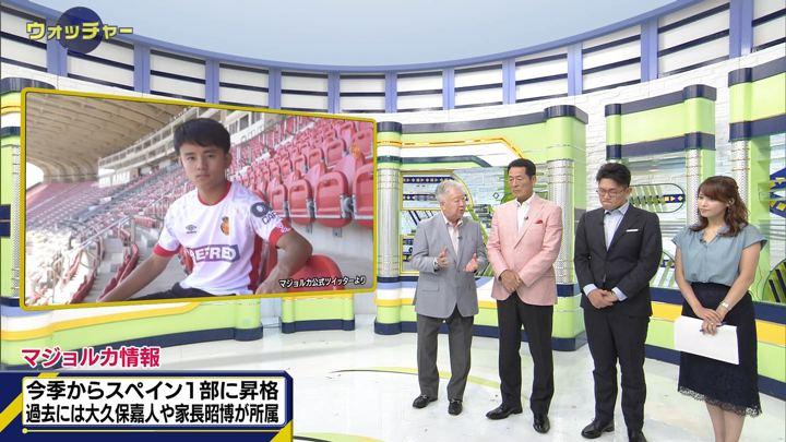 2019年08月24日鷲見玲奈の画像12枚目