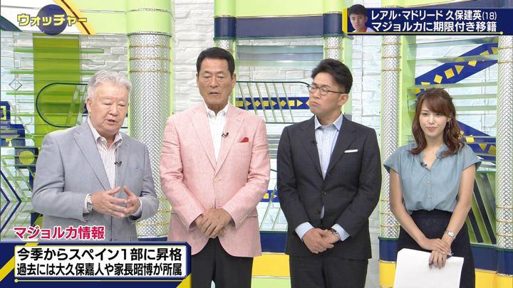 2019年08月24日鷲見玲奈の画像13枚目