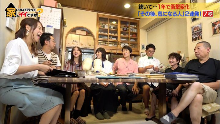 2019年08月28日鷲見玲奈の画像05枚目