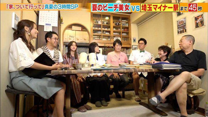 2019年08月28日鷲見玲奈の画像11枚目
