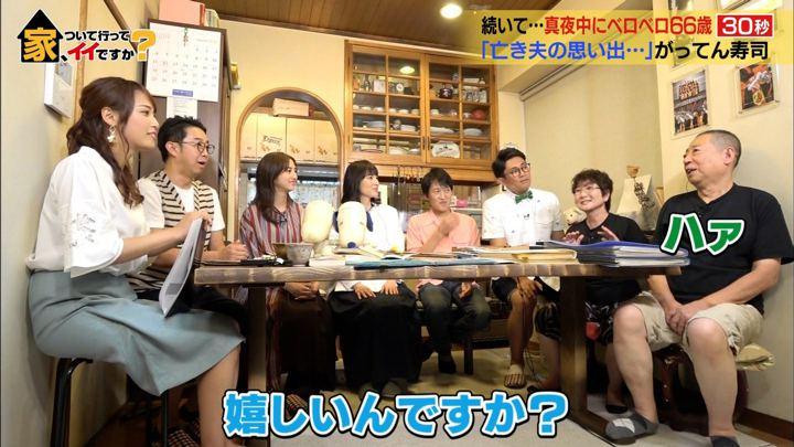 2019年08月28日鷲見玲奈の画像13枚目
