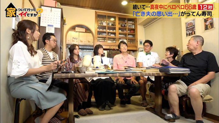 2019年08月28日鷲見玲奈の画像14枚目