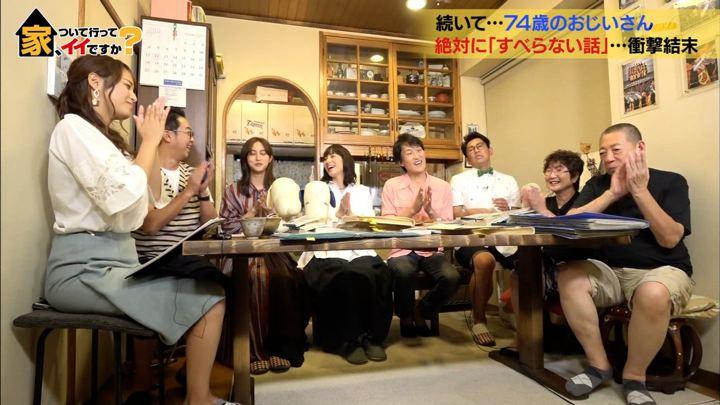 2019年08月28日鷲見玲奈の画像15枚目