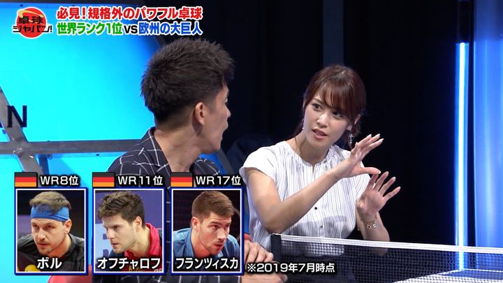 2019年08月31日鷲見玲奈の画像03枚目
