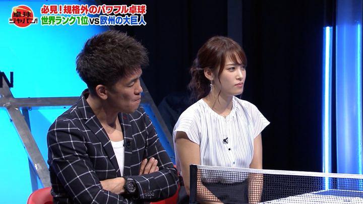 2019年08月31日鷲見玲奈の画像04枚目
