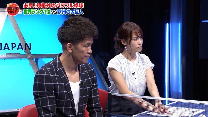 2019年08月31日鷲見玲奈の画像05枚目