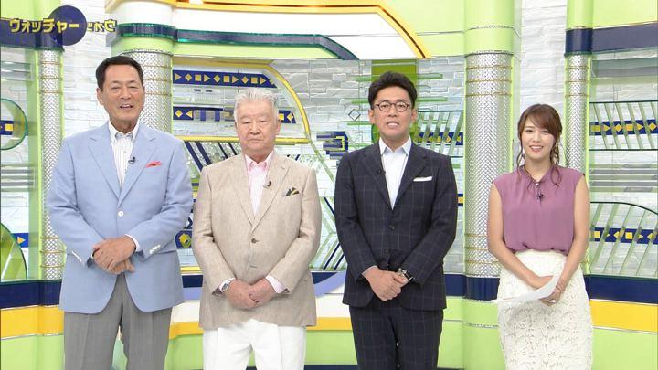 2019年08月31日鷲見玲奈の画像12枚目