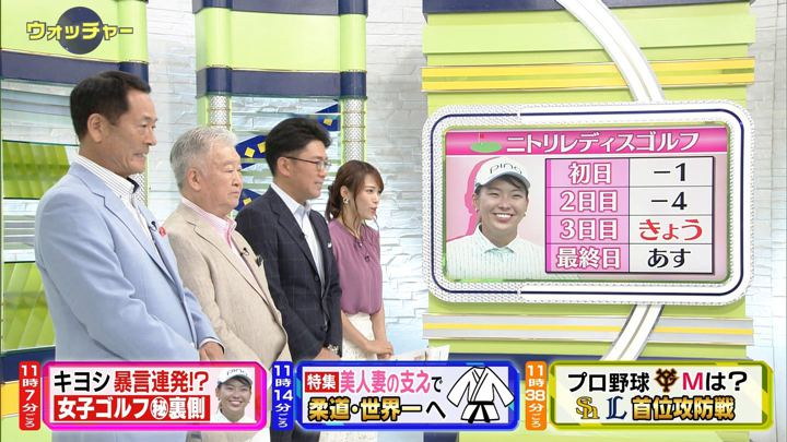 2019年08月31日鷲見玲奈の画像13枚目