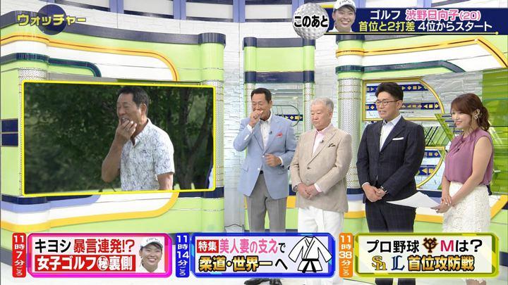 2019年08月31日鷲見玲奈の画像14枚目