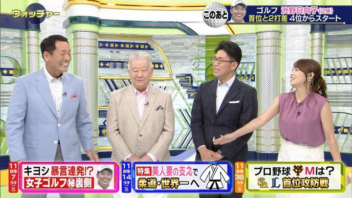 2019年08月31日鷲見玲奈の画像15枚目